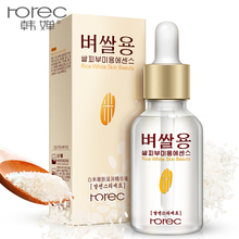 White Rice Whitening Serum Face Moisturizing Cream Anti Wrinkle Anti Aging For Face Fine Lines Acne Treatment Skin Care 15ml(China)