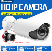 Security Network Bullet 2MP HD 1080P POE IP Camera Waterproof Outdoor 4X Zoom Auto Iris Motorized Lens IR 40m Support P2P View - Unitoptek Official Store store
