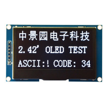 "Tracking number 2.42"" 12864 OLED Display Module IIC I2C SPI Serial FOR C51 STM32 WHITE SSD1309"