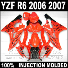 100% Fit bodywork for YAMAHA R6 fairing kit 06 07 Injection molding black flame in red 2006 2007 YZF R6 fairings