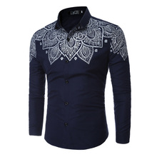 2017 Spring Autumn Features Shirts Men Casual England Shirt New Arrival Long Sleeve Casual Slim Fit Male Shirts 8014