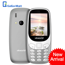 Vkworld Z3310 Mobile Phone 3D Screen 2.4 Inch Elder Phone FM Radio Strong LED Light 2MP Camera Dual Sim Card Feature Cellphone