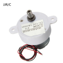 JJR/C DC 12V 14RPM 2 Wires Electric Geared Box Reduction Motor Pro Toys Replacement Parts