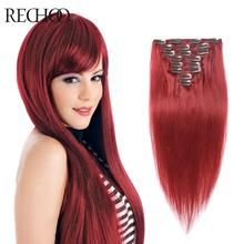 Highlight Red Clip In Extensions Premium Quality Natural Hair Soft and Clean Human Hair Extentions Clip Ins