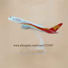 16cm Air China HaiNan Airlines B787 Model Airplane Boeing 787 Airways w Stand Metal Plane Model Aircraft(China)
