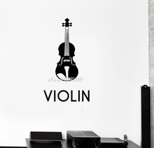 Music Violin Vinyl Wall Decals Musical Instrument Decor Wall Stickers Artistic Design High Quality Wallpaper Hot Sale SA846(China)