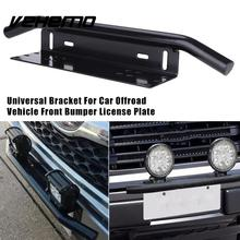 Vehemo Aluminum Alloy Black License Tag Frame License Plate Holder Stylish Number Plate Car Stand Mount Bracket(China)