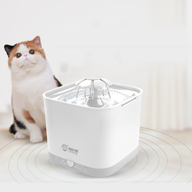 Radar Sensing Cat Water Fountain 2L Electric Pet Fountain