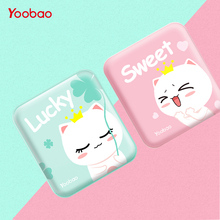Yoobao small Power Bank 10000 mAh Ultra Slim Power Bank External Battery Charger PowerBank For iPhone 7 6 5 4 for Xiaomi Mi(China)