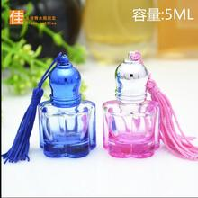Retail 5ml Glass Perfume Roll on Rounded Bottles Yellow Pink Blue  Clear Parfume Wen perfume Empty Packing Glass Bottles
