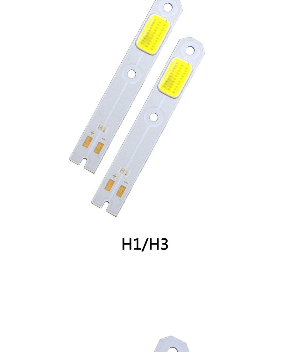 car headlight light source s2 cob light chip on board (3)