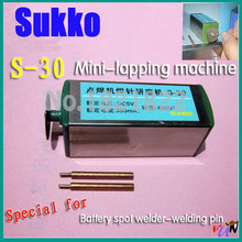 SUNKKO  S-30 Mini Lapping machine  welding pin griding machine for welding pen welding needle