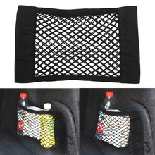 Universal Car Seat Back Storage Mesh Net Bag Strong Magic Tape 40cm x 25cm Luggage Holder Car Trunk Organizer Car Styling