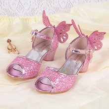 Girls Fancy Sandals Blue Pink Silver Bling Bling Kids Party Shoes Wedding Elegant Dress Shoes For 4-12Years Butterfly Wing Shoes