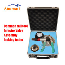 Universal Common Rail CRS Injector Valve Assembly Leaking Tightness Tester Diagnsotic Tool With Vacuum Gauge HNBR Seal O Ring