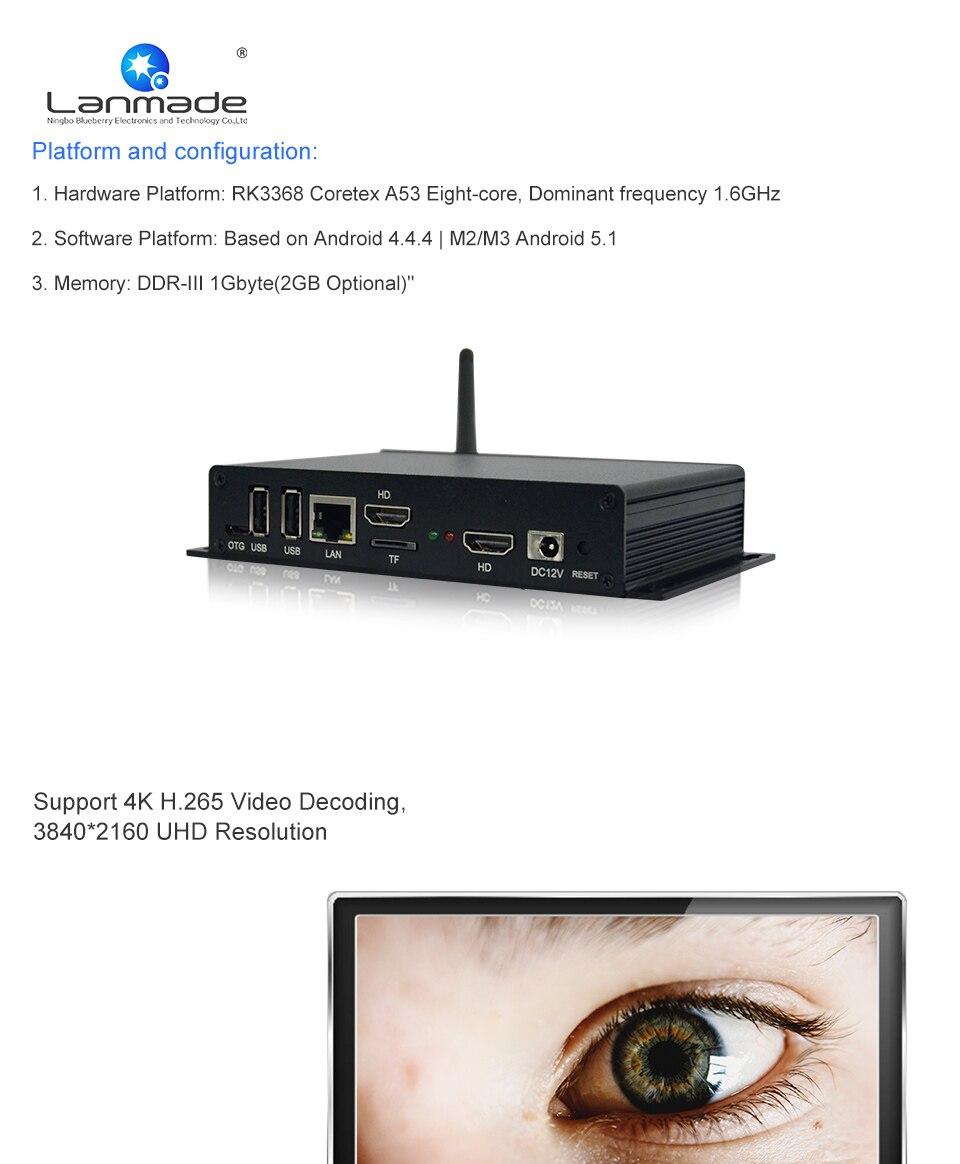 MPC3368-HDMI_01