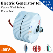 400W 1000r/m 12/24/48V Permanent Magnet Generator AC Alternator for Vertical Wind Turbine Generator(China)