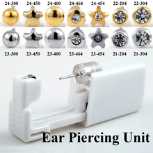 Disposable Sterile Ear Piercing Unit Cartilage Tragus Helix Piercing Gun Tool Kit Build In Steel Stud Studex Earring Star Ball