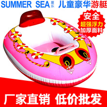 Factory direct selling summer music baby inflatable tubs swimming ring life buoy children swimming ring yacht water toy