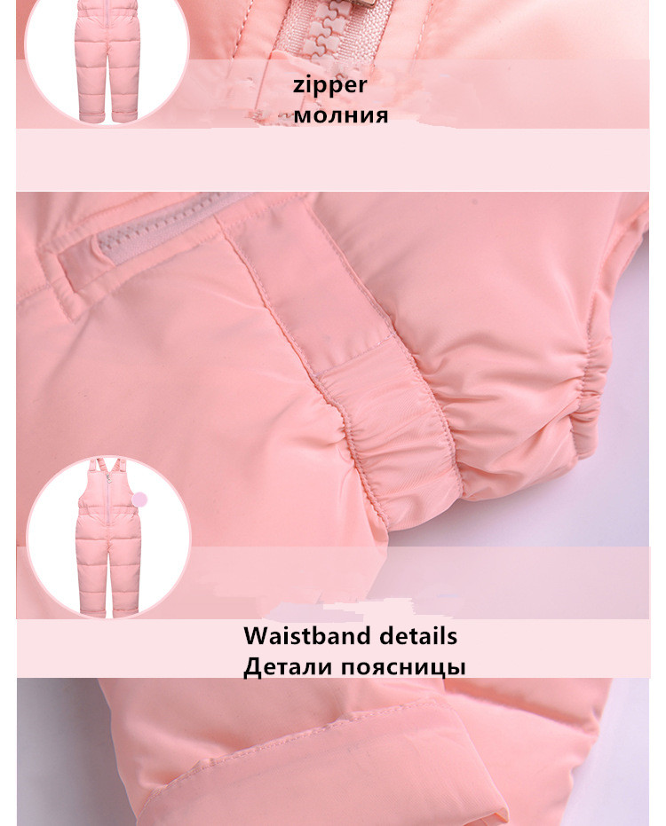 Baby Winter Set Boys Girls Cartoon Jacket+Suspenders Pant Two-piece Baby Kids 2018 New Thickening Warm Down Clothing Sets