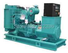 Sea shipping factory directly sale Open Type Diesel Generator 63kVA 50kW(China)