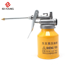 Buy Spray Gun Pot 250ml High Pressure Pump Action Oiler Lubrication Feed Oil Can