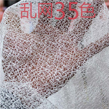 Random network spider web of high-grade fabric and mesh cloth and hollow lace fabric mesh gauze(China)