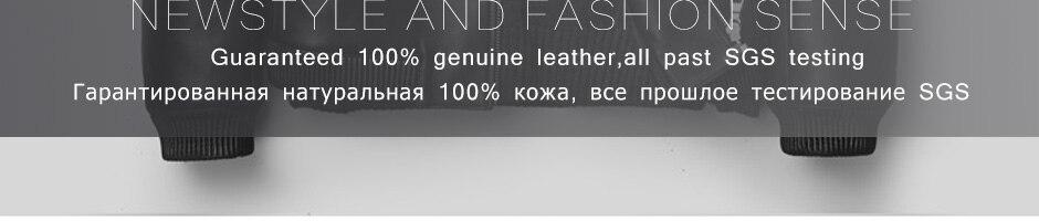 genuine-leather-HMG-02-6212940_05