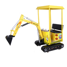 2017 new children amusement excavator,coin operated simulation games,kids developmental equipment machine simulation excavator