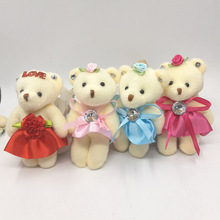 12cm Plush Lovely Siamese Teddy Bear With Dress/Diamond plaque Urso De Pelucia Stuffed Dolls Flower Bouquet Package