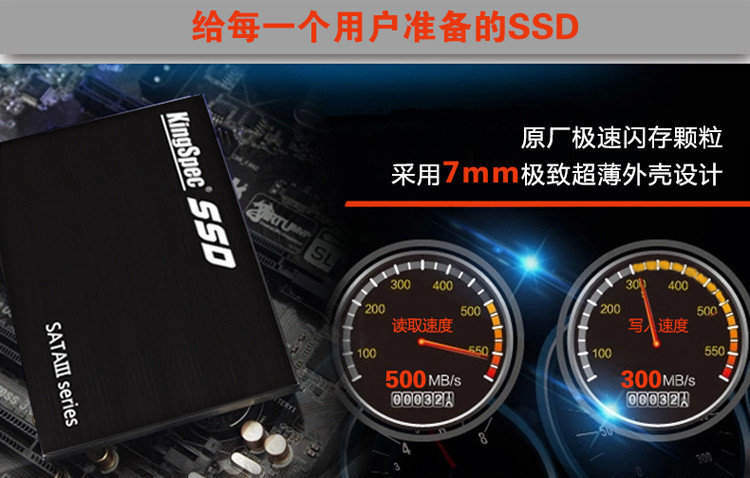 Kingspec SSD kõvaketas – 60GB