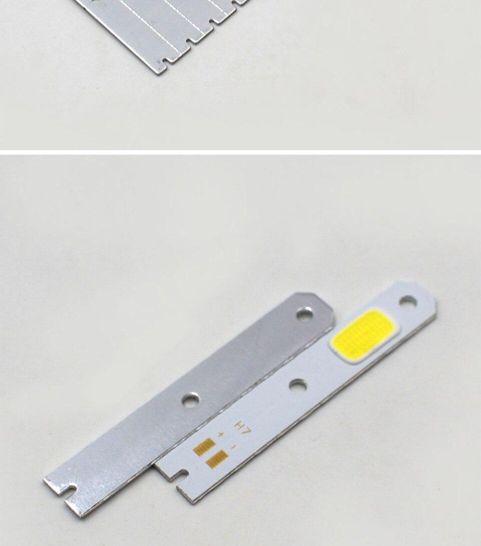 car headlight light source s2 cob light chip on board (7)