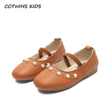 CCTWINS KIDS 2017 Kid Fashion Stud Pearl Flat Toddler Pu Leather White Strap Shoe Children Girl Baby Brand Ballet Pump G1177