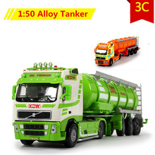 Favorite Model Alloy tanker truck,High-grade 1:50 alloy tanker cars,Diecast metal truck,Senior gift,free shipping