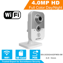In Stock HD Wireless IP Camera 1080P DS-2CD2442FWD-IW 4MP IR Cube Network WiFi Camera Android Support Replace DS-2CD2432F-IW