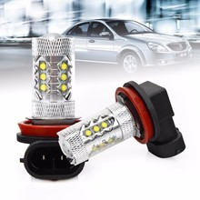2017 New LED technology  2X H11 80W LED Fog Tail Driving Car Head Light Lamp Bulb Super White 6000K best price Vicky