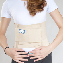 Waist Support Lumbar Brace Sport Belt Lumbar Back Support Brace Breathable Treatment of  Lumbar Disc Herniation Lumber YW-01M30