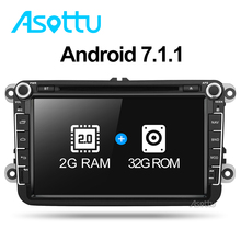 Asottu ZDZ8060 2G+32GB 1024*600 car dvd player for skoda VW POLO GOLF 5 6 PASSAT CC JETTA TIGUAN TOURAN Fabia Caddy gps palyer(China)