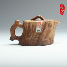 Stump pot, mud, Yixing teapot, purple clay teapot, tea pot, boutique, Kung Fu Tea set, on sale ~
