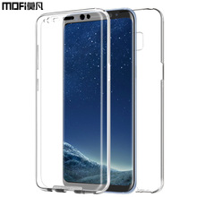 for Samsung S8 case soft silicon bumper 2 in 1 back front silicone galaxi 5.8 6.2 mofi clear coque for samsung s8 plus galaxy s8