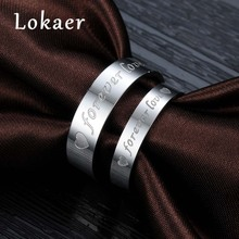 Lokaer Hot Selling Customized Engraved Couple Rings Jewelry For Lover Stainless Steel Forever Love Romatic Valentine's Day Gift
