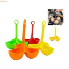 Saingace Silicone 3 Egg Holder Boiler Cooking Egg Boiler Egg Cooker Holder Poacher Dipper u70327