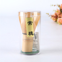 Whisk Green Tea Chasen Brush ToolsModern Pure Bamboo System of Health and Beauty of Tea Tease Durable Bamboo Products(China)