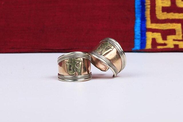 Bague tibet cuivre Matra Om | OkO-OkO