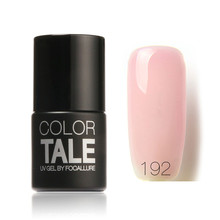 FOCALLURE Color Tale Nail Gel Polish French manicure  UV Lamp LED Soak Off gel lacquer Cheap Nail Art Polish 12ml