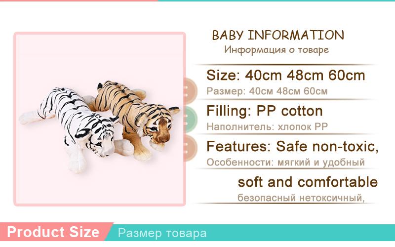 Toys For Kids (4)