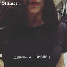 Buy Slithice Fashion Women T shirt Cotton top Black White Short Sleeve Letter Printed Casual Summer T-shirt female tee shirt for $5.91 in AliExpress store