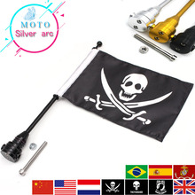Motorcycle Rear Side Mount Luggage Rack Vertical Pirate Flag Pole for Harley Sportster XL883 XL1200 Touring Road King Glide FLHT