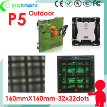 LED manufacture p5 outdoor indoor full color led video dispay module smd3535 , 32*32 led matrix panel rgb for rental led board