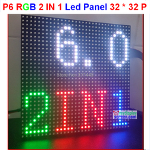 p6 led display module,192mm * 192mm,32 * 32 pixel,full color,1/16 scanner,led display panel,p6 semi-outdoor smd 2 in 1 panel